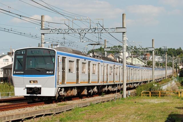 8702F-2.jpg
