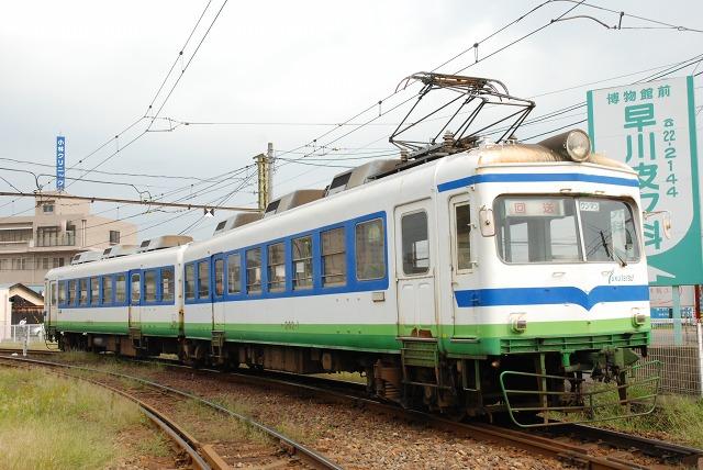 fukutetsu202-2.jpg