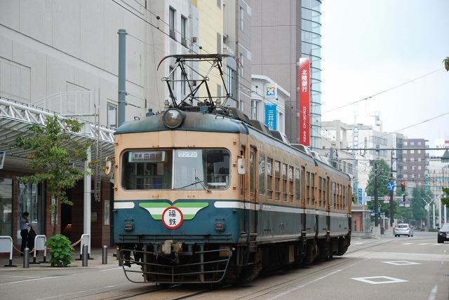 fukutetsu203-4.jpg