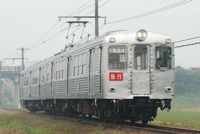 konan6007-6008-1.jpg