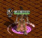 sakurakokorohime1.jpg