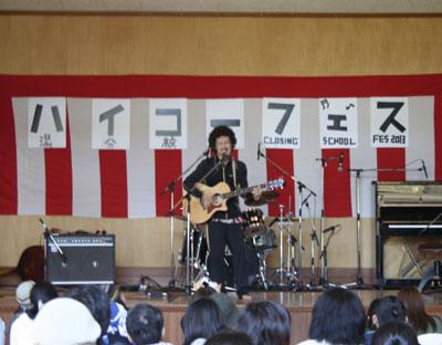 2013haiko002.jpg