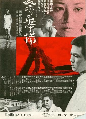 movie000007-0.jpg