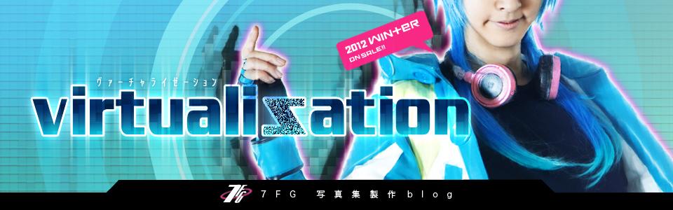 20120808091153869.jpg
