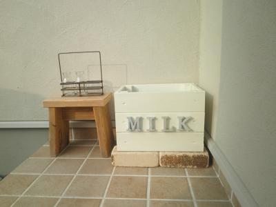 ミルクボックス正面