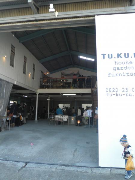 ツバメ倉庫1
