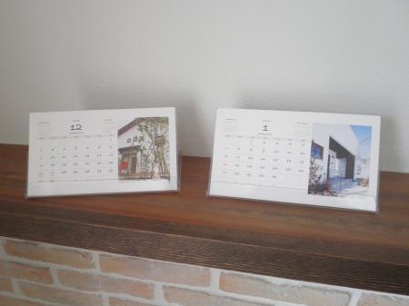 iwakiカレンダー
