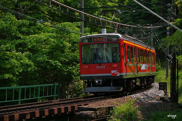 箱根-70