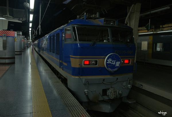 北海道CF2-1702