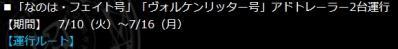 2012071302.jpg