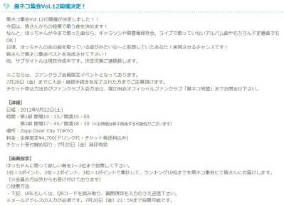 2012091701.jpg