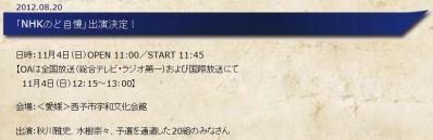2012110501.jpg