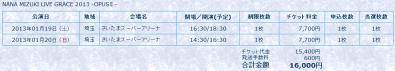 2012110602.jpg