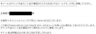 2012111605.jpg