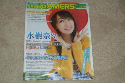 CIMG8126_convert_20120430000155.jpg