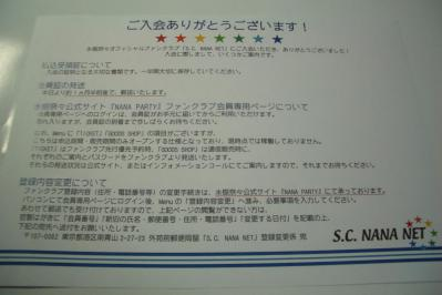 CIMG9102_convert_20120912015550.jpg