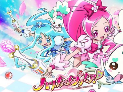 heartcatch-precure.jpg