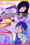 banner_20130901221554c40.jpg