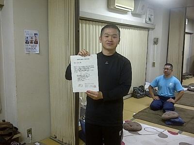 20141214広島伝承会002
