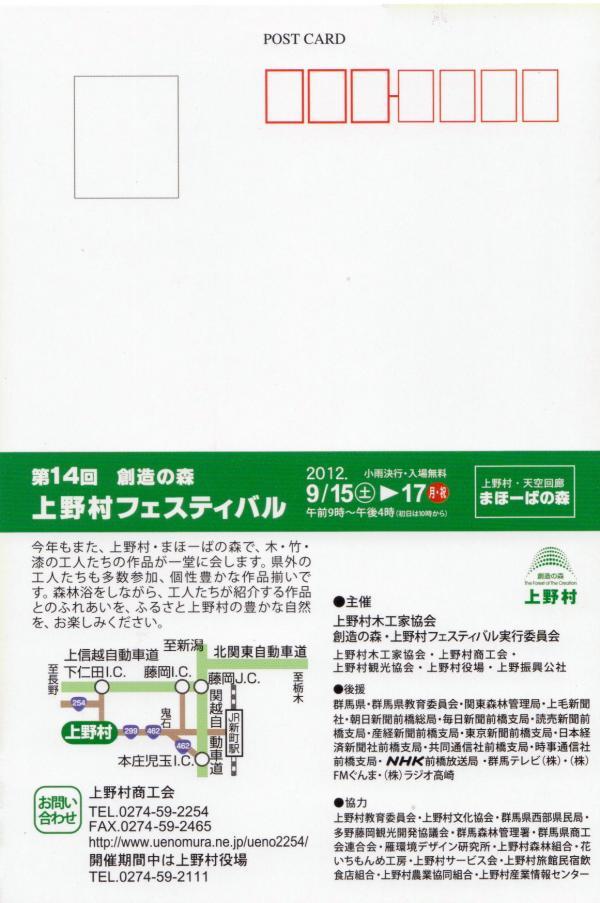 MAHO-BA2_convert_20120823214416.jpeg