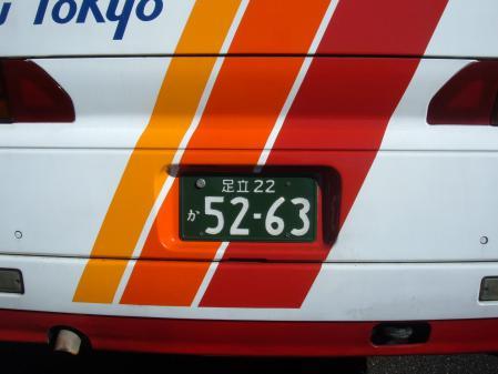 DSCF4278_convert_20121202121409.jpg