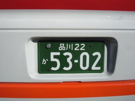 DSCF4286_convert_20121202122346.jpg