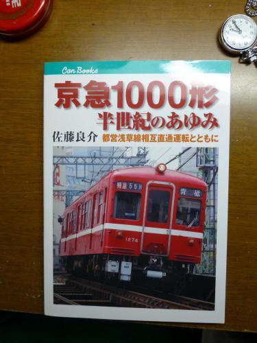 P1000181_convert_20130112105016.jpg