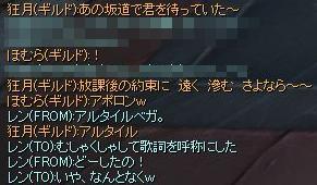 SRO[2012-05-31 22-16-51]_75