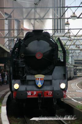 VAPEUR TRAIN EN LYON