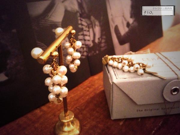 20141009 CERASUS pearl-2
