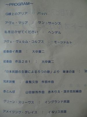 IMG_0697_20121027212855.jpg