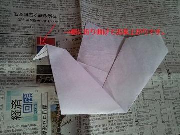 ツルの敷紙④