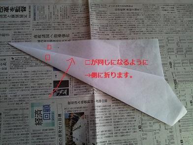 ツルの敷紙②