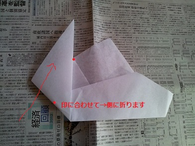 ツルの敷紙③
