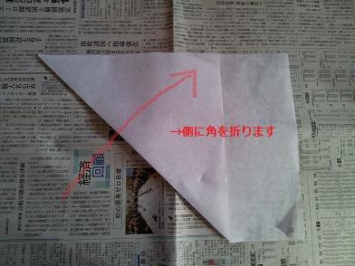 ツルの敷紙①