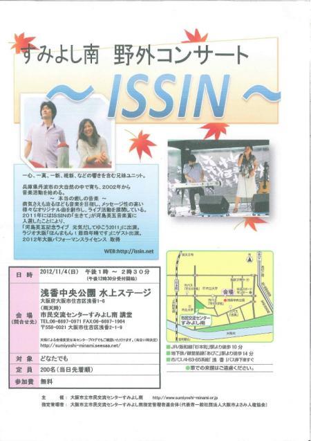 繝昴せ繧ソ繝シ_convert_20121103141213