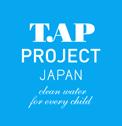 index_logo-01_tapjp[1]