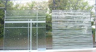 オリジナルガラス