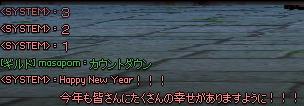 mabinogi_2013_12_31_006.png