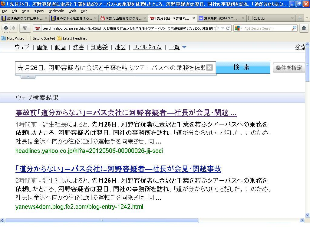 Jiji article deleted 1