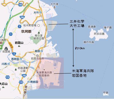 図1:三井化学大竹工場と米軍岩国基地の位置関係