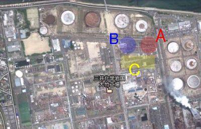 ↑図2:秘密工場の推定位置と放射性廃棄物の貯蔵庫