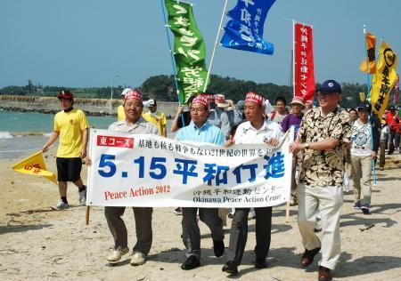 沖縄平和行進 2012