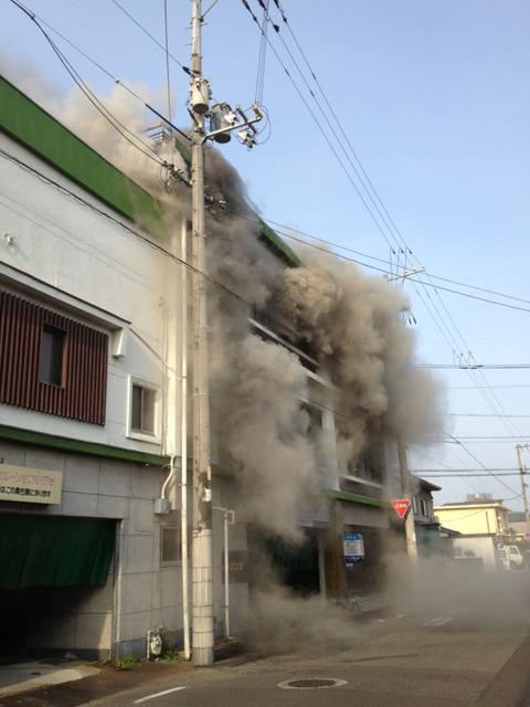 福山 火災