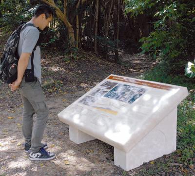 設置された第32軍司令部壕説明板=23日午後2時半、那覇市・首里城公園