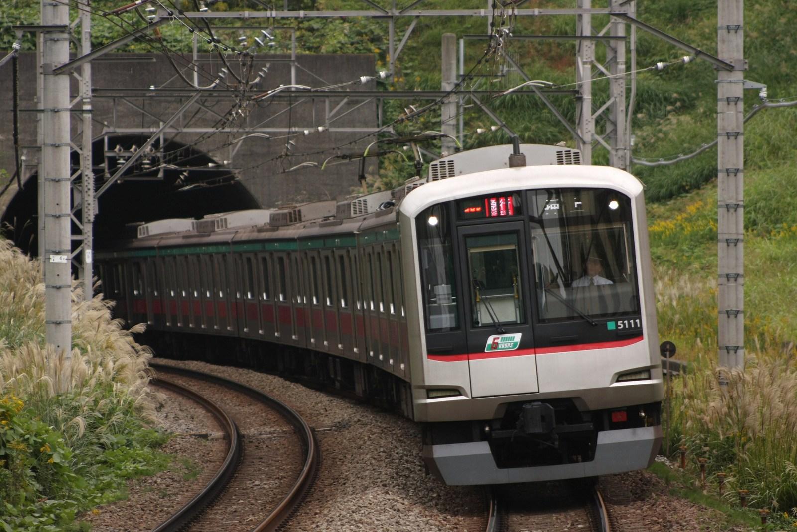 東急5000系5011F