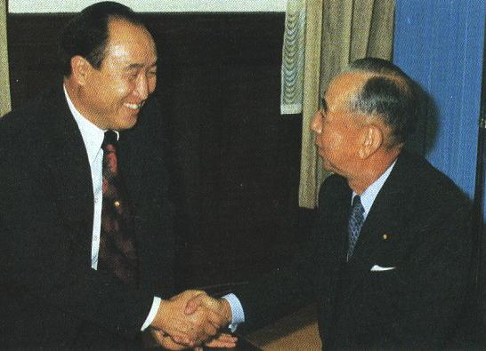 文鮮明師と岸信介元首相