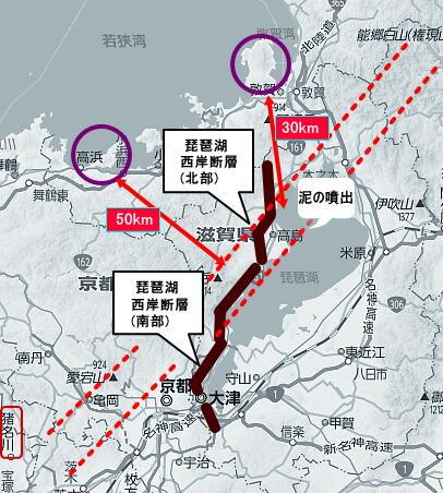 琵琶湖西岸断層 地図