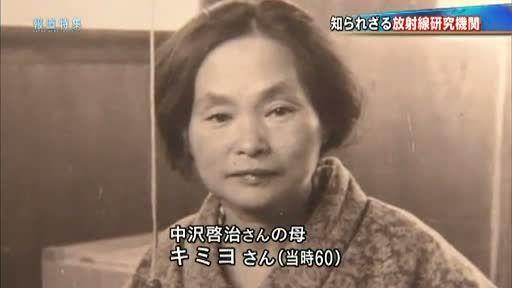 中沢啓治の母