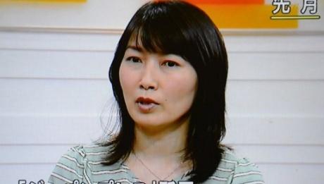 2012MIKA-YAMAMOTO.jpg